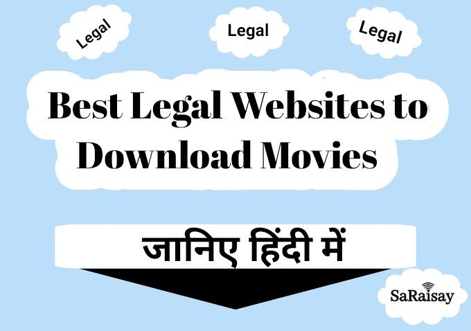 Best Legal Websites to Download Movies,जानिए हिंदी में।