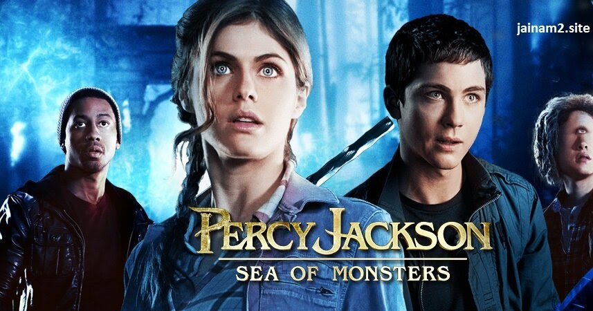Movie Mahal Percy Jackson Sea Of Monsters 2013 Hindi Dual Audio 720p
