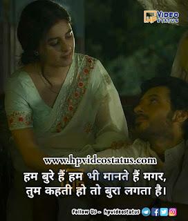 Sad Status In Hindi - Whatsapp Status