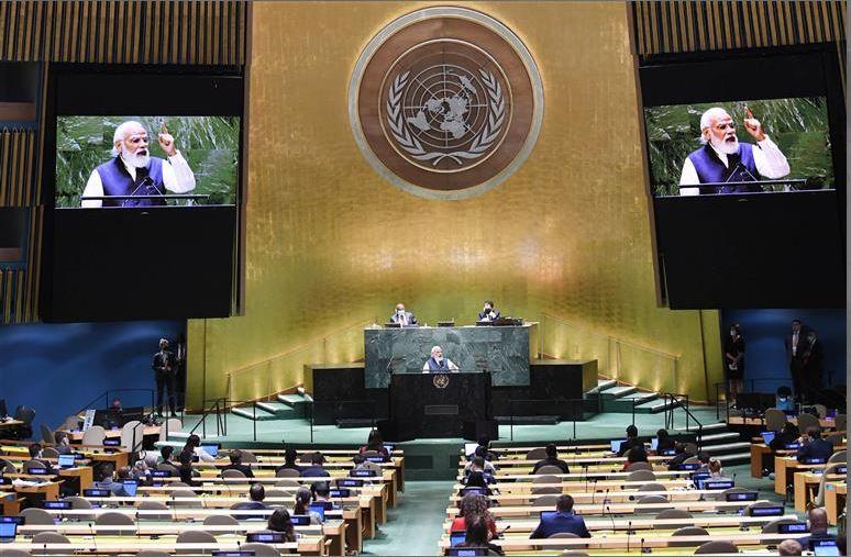 संयुक्त राष्ट्र में  प्रधानमंत्री  नरेंद्र मोदी  का वक्तव्य