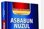ASBABUN NUZUL SURAT AL-'ALAQ DAN AL-QADAR