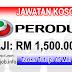 Job Vacancy at PERODUA