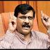 BJP के साथ गठबंधन में रहना जरूरी ठंडे पड़े शिवसेना के तेवर, संजय राउत बोले
