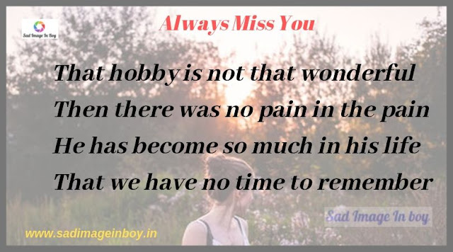 I Miss You Images   i miss you grey   i miss you funny meme