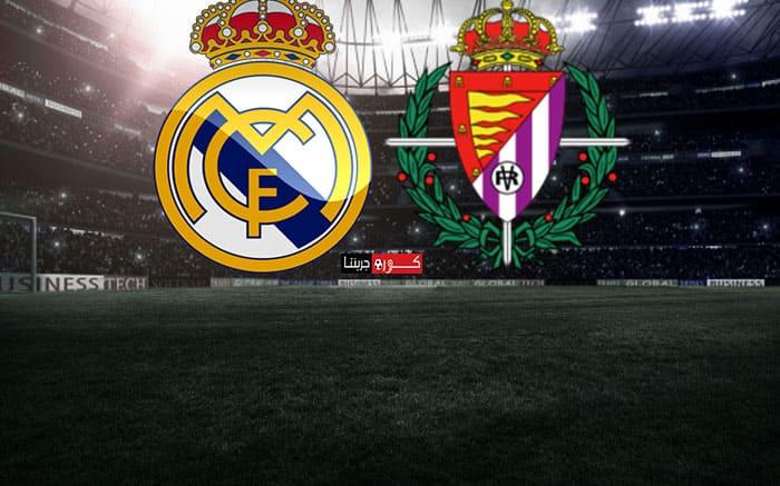 موعد مباراة ريال مدريد ضد بلد الوليد الأحد 26 يناير 2020 والقنوات الناقلة