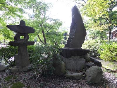佐太天神宮 菅公水鏡の池 中島