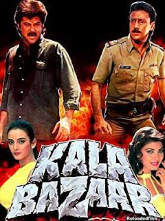 Kala Bazaar 1989 Hindi Full Movie Download 1080p 720p 480p