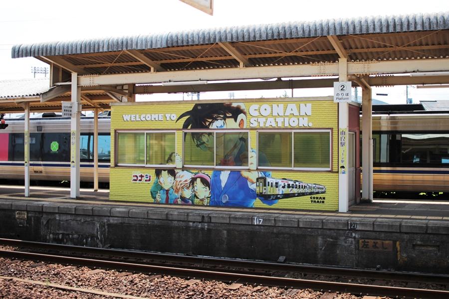 hokuei conan station
