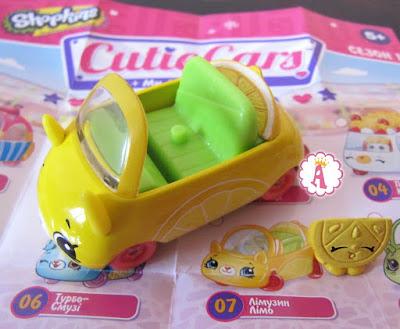 Желтая машинка Кьюти Карс серия 1