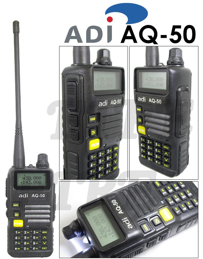 《光華車神》【贈原廠假電池】 ADI AQ-50 雙頻雙顯 AQ50 無線電 對講機 5W大功率 LCD背光