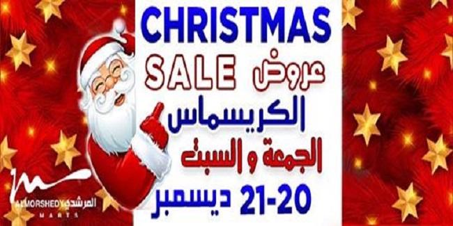 عروض المرشدى عروض الكريسماس الجمعة والسبت 20 و 21 ديسمبر 2019