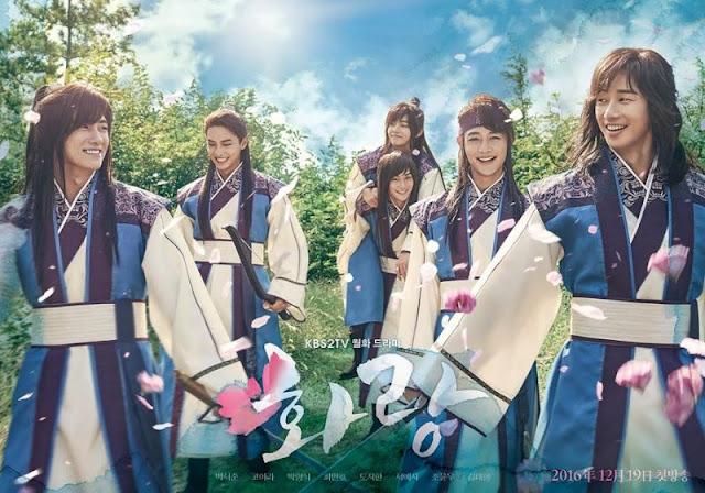2016 k-drama Hwarang
