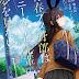 Seishun Buta Yarou wa Bunny Girl Senpai no Yume wo Minai tập 1