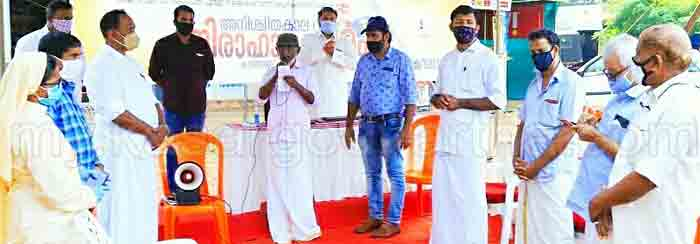 Janakiya Karma Samiti launches hunger strike demanding district hospital to be opened to ordinary patients
