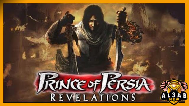 تحميل لعبة الاكشن prince of persia classic لأجهزة psp ومحاكي ppsspp بصيغة iso  بحجم صغير من الميديا فاير