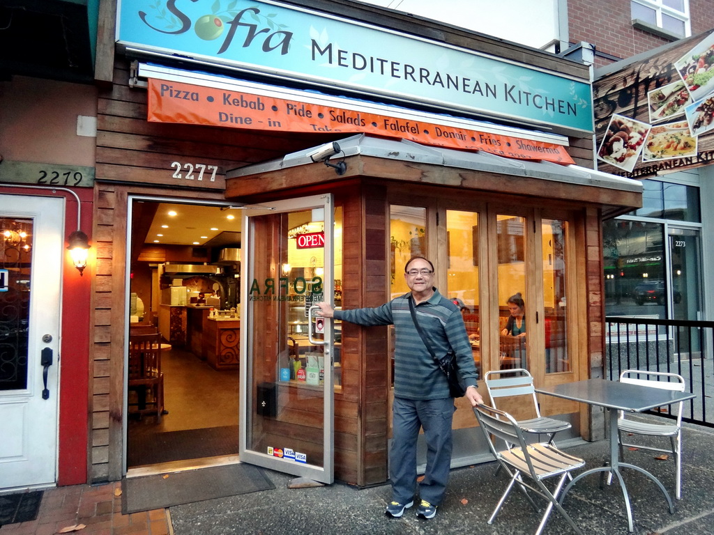 Sunny 飲飲食食: Sofra Mediterranean Kitchen (地中海風味小餐館