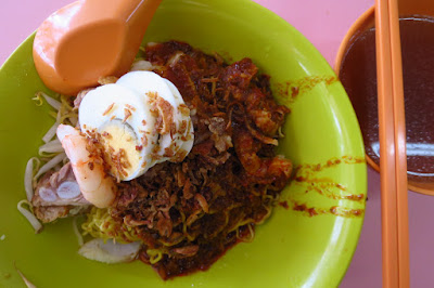 Chung Cheng Chilli Mee - chilli mee