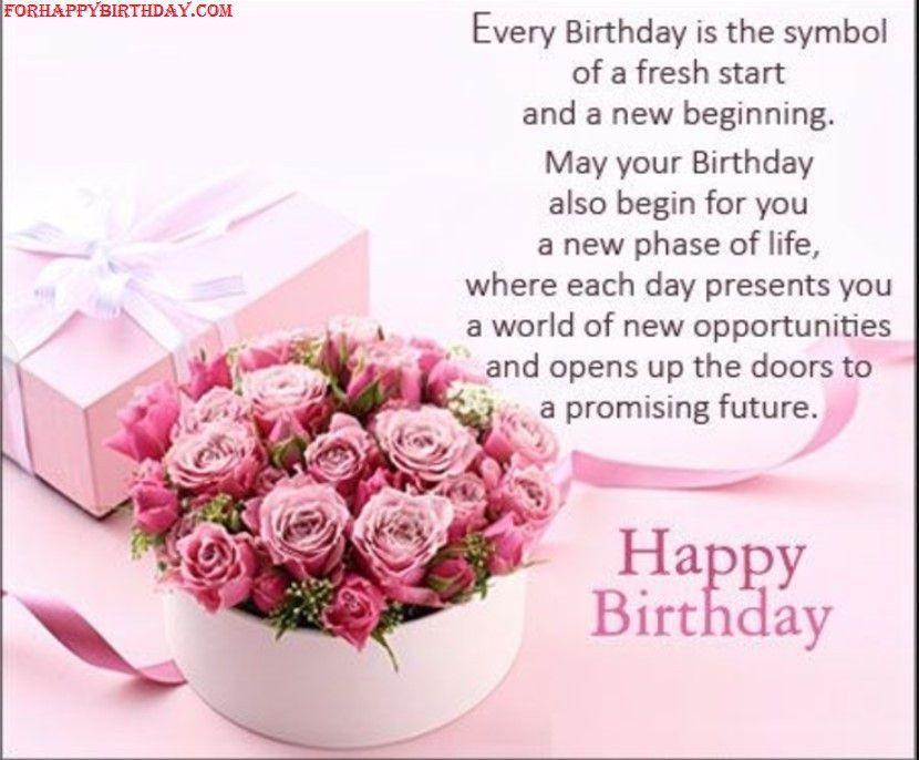 180 Happy Birthday Wishes For Girlfriend In Hindi 2019 Romantic Status Sms Shayari Happy Birthday 2020