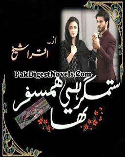 Sitamgar Hi Hamsafar Tha By Iqra Sheikh Free Download Pdf