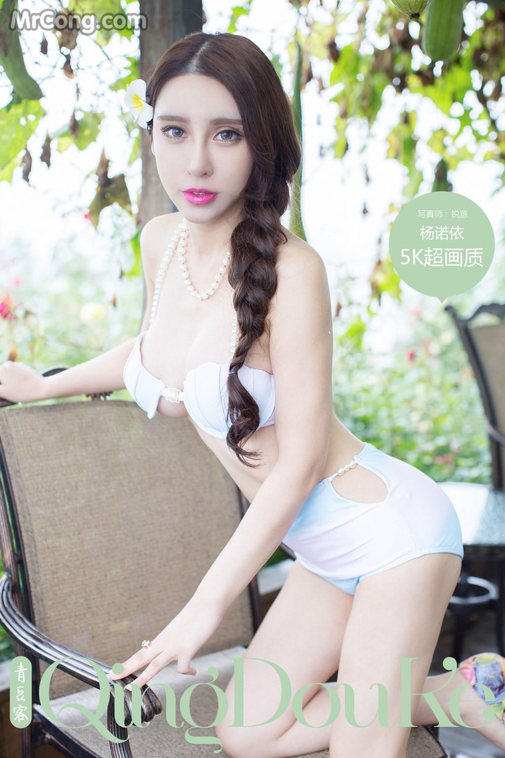 QingDouKe 2016-12-08: Người mẫu Yang Nuo Yi (杨诺依) (54 ảnh)