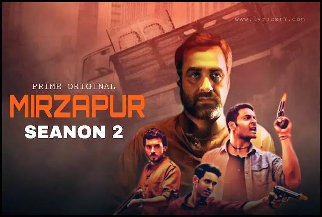 Mirzapur Season 2 Web Series Full Movie in Hindi Download 2020, All Episode