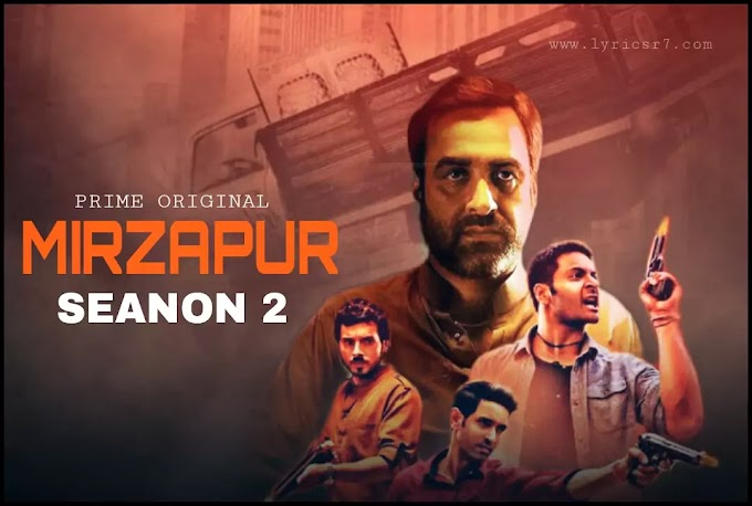Mirzapur Season 2 Web Series Full Movie in Hindi Download 2020, All Episode