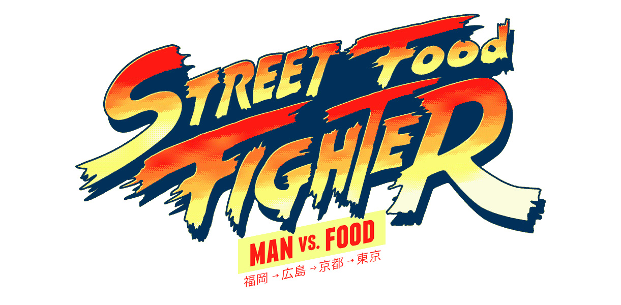 Street Food Fighter