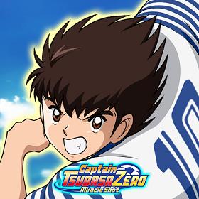 Download Captain Tsubasa ZERO Miracle Shot Mod Apk