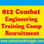 812 Combat Engineering Training Camp Recruitment