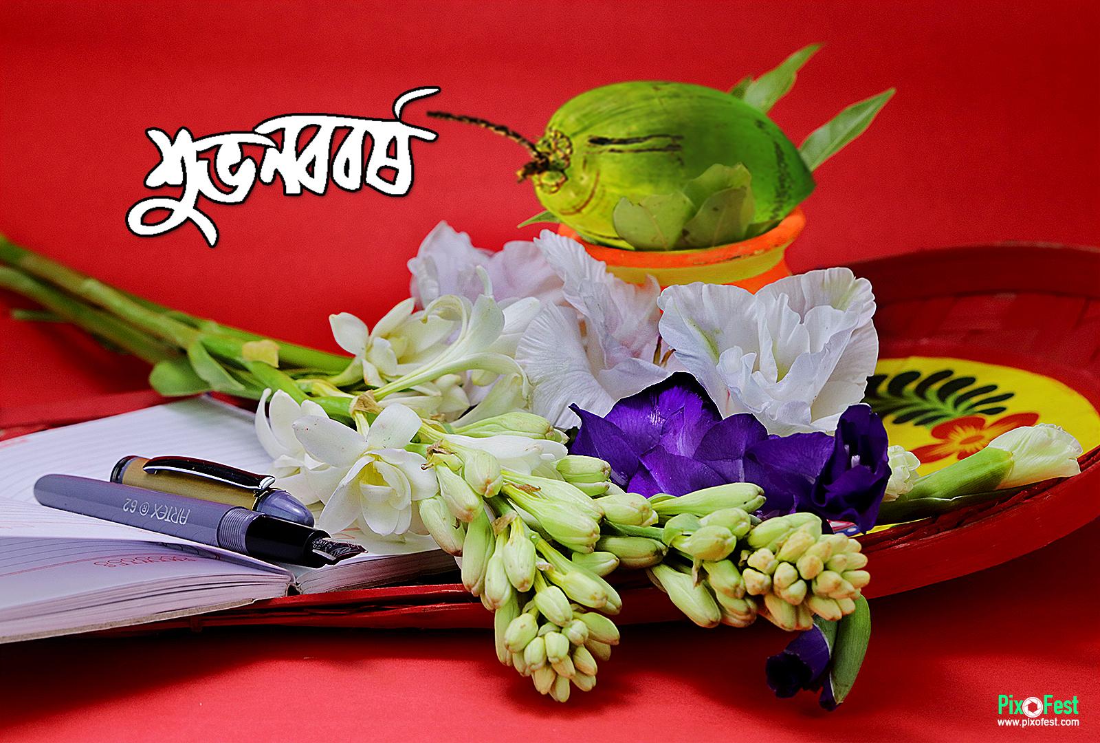 suvho nababarsha_07,subho noboborsho,navabarsha,nababarsha,pohela boishakh,pahela baishakh,bengali new year,newyear in bengali