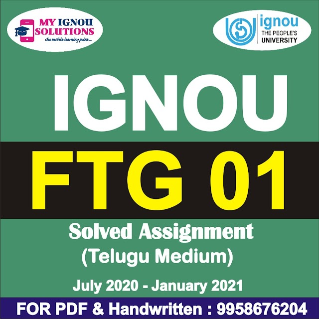 FTG 01 Solved Assignment 2020-21