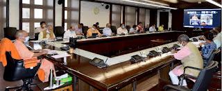 मुख्यमंत्री योगी आदित्यनाथ ने राज्य के सभी 75 जनपदों में कल 9 जून, 2021 की सुबह 7ः00 बजे से शाम 7ः00 बजे तक आंशिक कोरोना कफ्र्यू में छूट दिए जाने के निर्देश दिए  दैनिक रात्रिकालीन बन्दी तथा साप्ताहिक बन्दी की व्यवस्था सभी जनपदों में पूर्ववत प्रभावी रहेगी