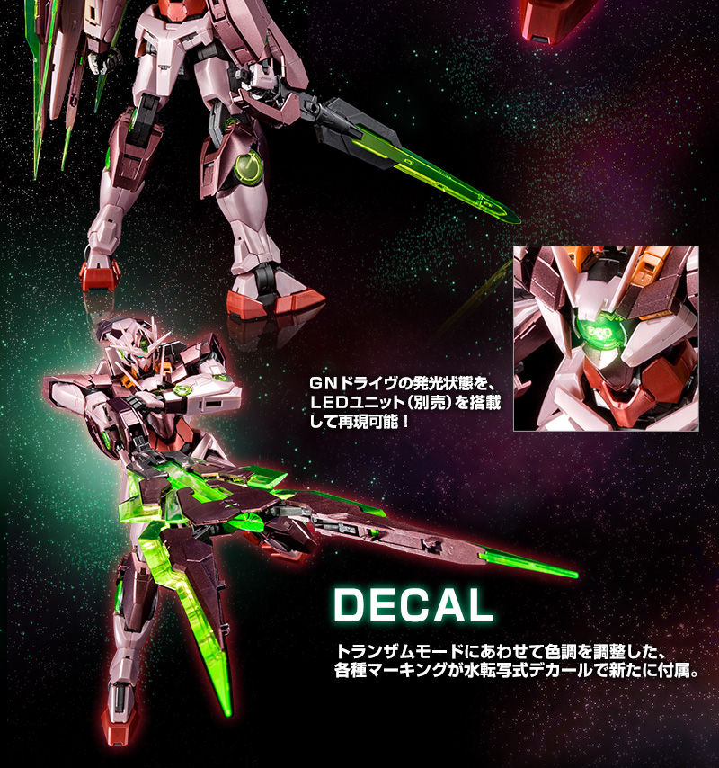 MG 1/100 OO QAN[T]  (TRANS-AM MODE) [SPECIAL COATING]