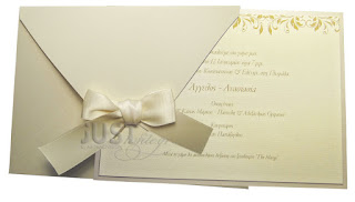 wedding invitations olive themed