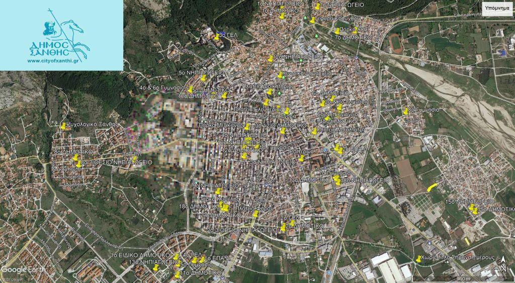 Κακοκαιρία «Μήδεια»: Τοποθετήθηκαν σάκοι με αλάτι στην Ξάνθη