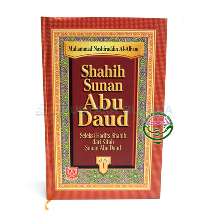 Download Ebook Hadist Shahih Sunan Abu Dawud Jilid 1 3 Pdf