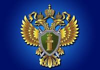Russische Staatsanwaltschaft