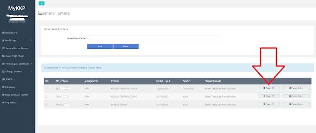 Cara Download Sijil PMA,PMT atau PMD Melalui Sistem MyKKP