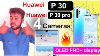 huawei p30 unboxing,huawei p30 pro price in india