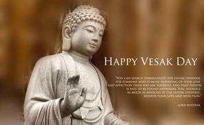 Vesak Wishes Images download