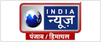 Watch India News Punjab Himachal News Channel Live TV Online | ENewspaperForU.Com