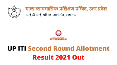 Sarkari Result: UP ITI Second Round Allotment Result 2021 Out