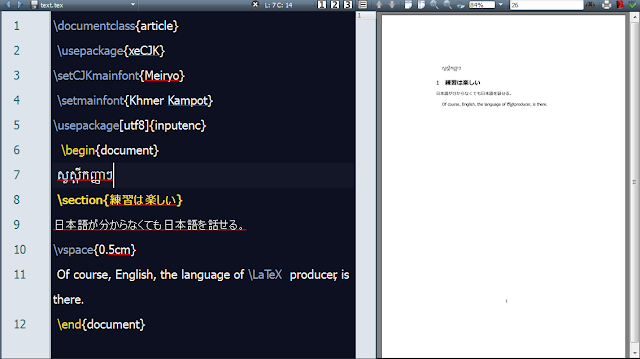 How to Include Japanese and Khmer Text in Your Latex Document - Tisa