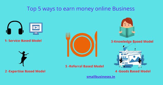 top 5 ways to earn money online in hindi 2020