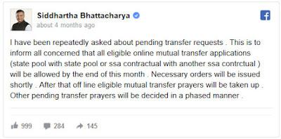 SSA, Assam Mutual Transfer of Teacher