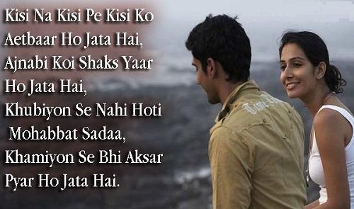 shayari love hindi 2016