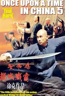 Once Upon a Time in China 5 (1994) หวงเฟยหง 5 สยบจอมสลัด