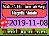 Greatness Of The Month Of Rabi Ul Awwal By Ash-Sheikh Mufti Abdullah (Hashimi) Jummah 2019-11-08 at Markaz Al Islam Jummah Masjid Nagolla Matale