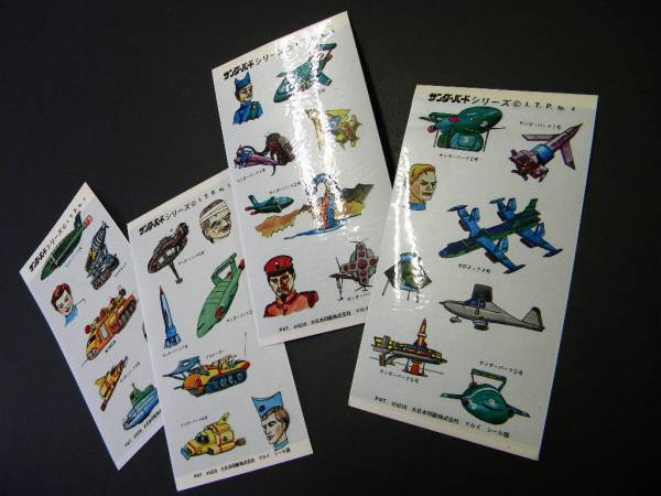 Ive always loved stickers when i was a kid i covered my bike in cool metallic ones but what where they and my books in a range of glossy puffed up and