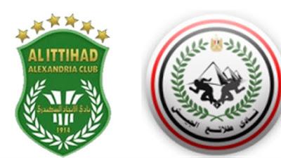 مباراة طلائع الجيش والاتحاد السكندري كول كورة مباشر 2-1-2021 والقنوات الناقلة في الدوري المصري
